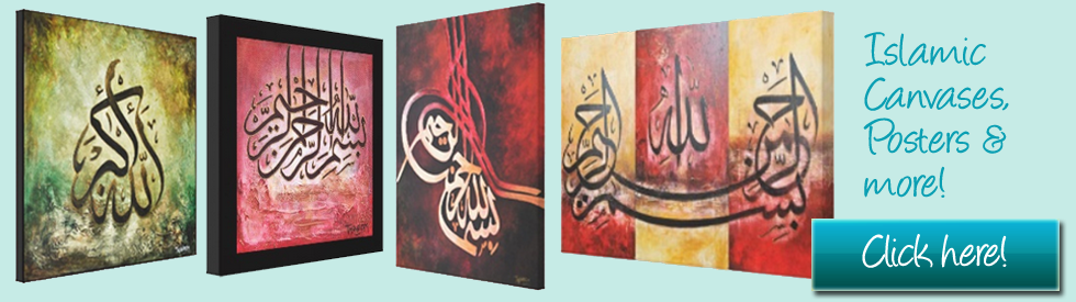 Islamic Art Paintings Calligraphy