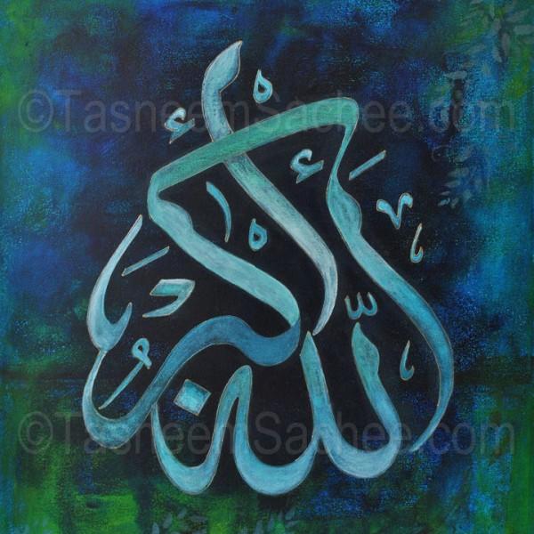 Allah-Green