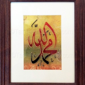 Allah-Mohammad-glass-canvas