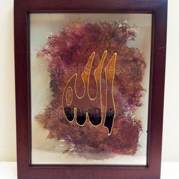 Allah-glass-brown