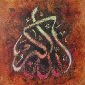 Allah-red-bronze