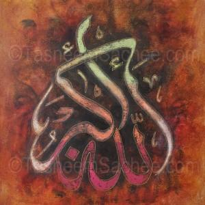 Allah-red-bronze
