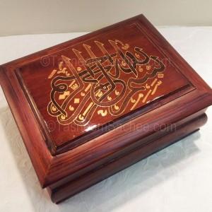 Bismillah-Box-1