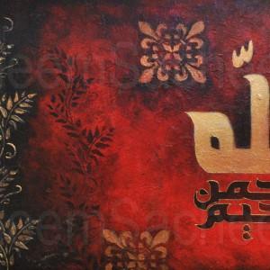 Bismillah-long-red