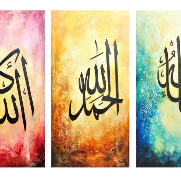 Mashallah calligraphy painting imgkid the