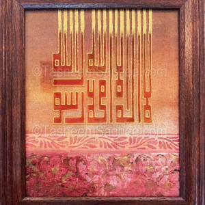 shahada-glass-canvas-1